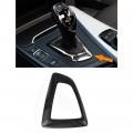 Rama Carbon BMW 1er F20 F21 / 2er F22 F23 / 3er F30 F31/ 4er F32 F33