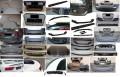 Diverse  , Carbon Audi A5 (07-12 /13-16)  coupe/sportback  (la comanda)